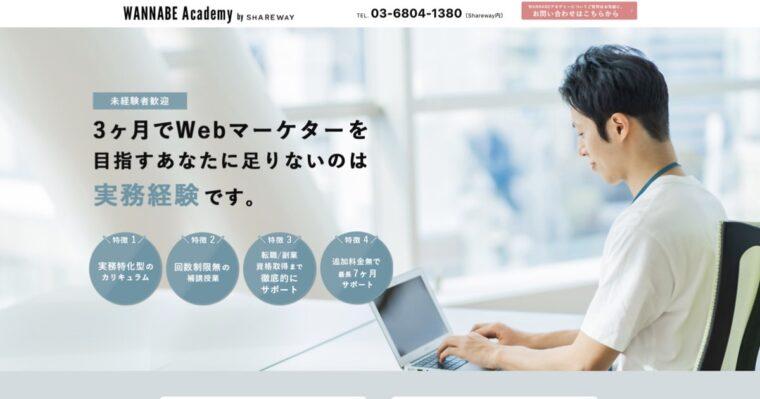 Wannabe academy by shareway